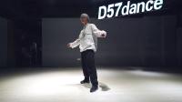 【D57职业舞者进修营】——日本导师KURYMI编舞《PAIN DANCE》舞蹈视频