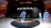 2018孩子王世界街舞争霸赛大西部赛区AKIHISA SHOWCASE