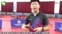 《无敌乒乓》第3集 直拍横打和传统直拍的区别_转 乒乓网