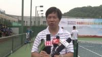 iTPA国际网球体能训练师培训光明首秀