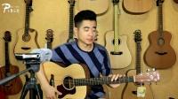 台湾UMA GA22C  OM22  D22C 民谣木吉他音色试听   子熏乐器张SIR