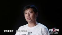 极挑未播: 只有这位是真正的高手, 世界咏春大赛的冠军, 叶准徒弟