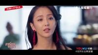 优酷率先捕捉刘昊然, 《唐人街探案2》4月20日优酷全网首播