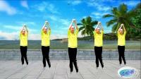 乐山莎啦啦快乐舞步健身操 第六套 第一节
