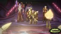 【夏一可】《魔兽世界》燃烧王座6号:猎魂者伊墨纳尔