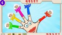 铅笔岛亲子 颜色学习五颜六色的亲切的喜悦铅笔 s 手指家庭歌曲托儿所