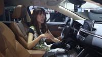 2017上海车展:红旗H5现场体验