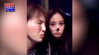 权志龙与李珠妍亲密视频曝光 GD皮肤白嫩 171031