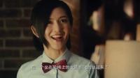 《我的男男男男朋友》 汪东城告白求婚 HOLD住姐假戏真做