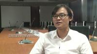 兩岸青年創業地巡禮-武漢海峽科技園