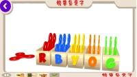 铅笔岛亲子 学习颜色3D 坐立不安的旋转儿童英格丽惊喜