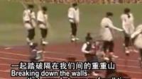 手拉手(1988年第24届汉城奥运会主题歌)[中英文字幕]