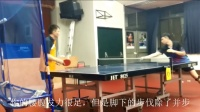 《你问我答》练好它之后你的乒乓球技术又能上涨一大步