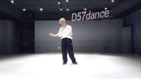 【D57职业舞者进修营】——日本导师KURYMI编舞《WILD THINGS》舞蹈视频
