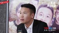 专访网红浩哥:比起张立东的忍,我更霸气一些!