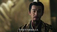 《天意》速看版第三集 韩信只身刺杀县尉