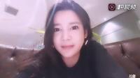 斗鱼435398艾宝2016年9月6日22时29分3秒直播间直播 录像