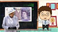 """创下历史纪录!一张图回顾英镑/美元的""""悲惨""""历程 [30秒懂财经]"""