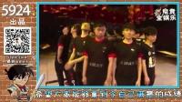 《电竞全娱乐》第一期—韩服排位风云变幻,看S6谁主沉浮