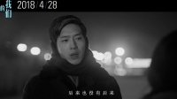 《后来的我们》发布终极预告片 4月28日直面爱情倒计时