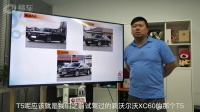 城市代步与横行川藏的兼得 哪款SUV最合意?