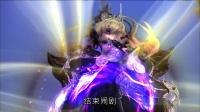 地狱不灭英雄胆(三)