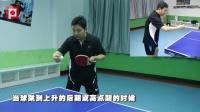 《全民学乒乓直拍篇》第4集:直拍加力推技术 乒乓球教学视频 重置
