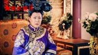 《龙珠传奇之无间道》:对不起,我是明朝公主