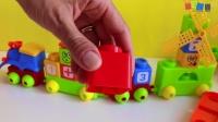 玩玩具火车 积木学习数字& 颜色英文与小孩玩具