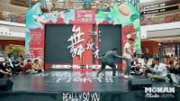 舞状元东北街舞精英挑战赛Vol.2 16晋8 KK VS 于强