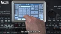 KORG SongBook 曲库教学视频-3 创建编辑曲库条目