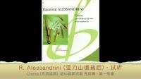 R. Alessandrini: Cronos for Alto Saxophone Solo