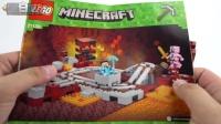 【黑白评测】★乐高LEGO★我的世界Minecraft21130下界铁轨