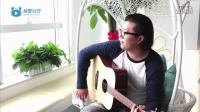 [聚牛科技]117-黑豆吉他  智能化学吉他