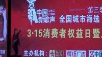 中国新歌声第三季海选靖西赛区