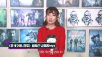 《雷神之锤冠军》女刺客展示,《黑暗之魂3》最后的DLC将售