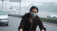 向雾霾宣战——10款新能源车型实测主题活动短片