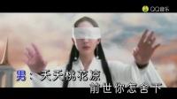 白宁玄觞 - 凉凉 (翻唱版)_k0024wymwcr_2_0 [mqms]
