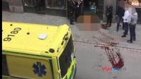 瑞典首都一辆卡车冲撞人群 致3人死亡多人受伤