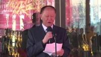 鞍山摩力圣汇温泉酒店开业庆典20180113