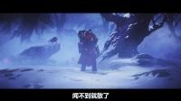 【英雄联盟动画工坊】德莱厄斯:恐惧