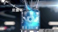 一汽丰田皇冠2.0T+ 百公里油耗仅7.4升