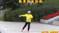 大美龙江健身操官方网站【第21套】第01节-热身活血运动-第2节:摆舒筋骨1.26分