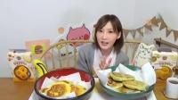 日本木下大胃王吃播大挑战(糯米糍粑)直播间2017.3.28