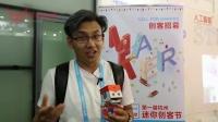 [聚牛科技]5分钟带你看遍2017CES Asia展上的智能机器人