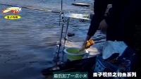 钓鱼实战96,大风大浪,小水库守钓银鳕鱼