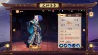 《决战!平安京》式神录—妖狐篇