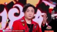 小品《三人成曲》蔡国庆 乔杉 戴玉强 彩虹合唱团