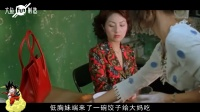 大鱼FUN制造#一部不道德的恐怖片, 将都市美女的欲望体现得淋漓尽致, 引人深思