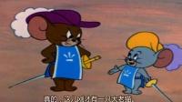 猫和老鼠 汤姆与小老鼠_高清